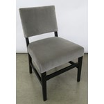 Courtens Dining Sidechair (upholstered, qty of 4 available)